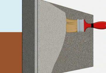Пропускающий бетон сколько застывать бетону