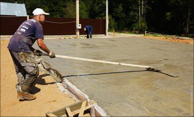 Выравниваем бетон куплю бетон в боровске калужской области