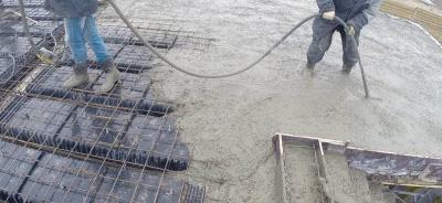 Зачем вибрировать бетон надым купить бетон