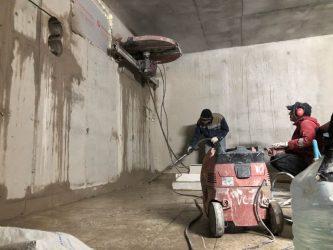 резка бетона без пыли в москве
