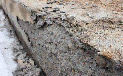 Рассыпается бетон заказать бетон с доставкой спб