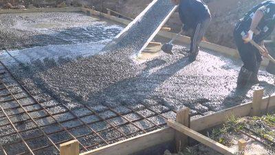 вид заливки бетона