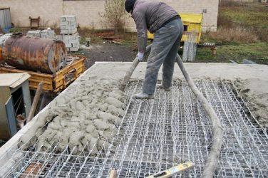 Условия для заливки бетона